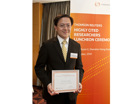 Professor Raymond Wong receives Highly Cited Researcher award