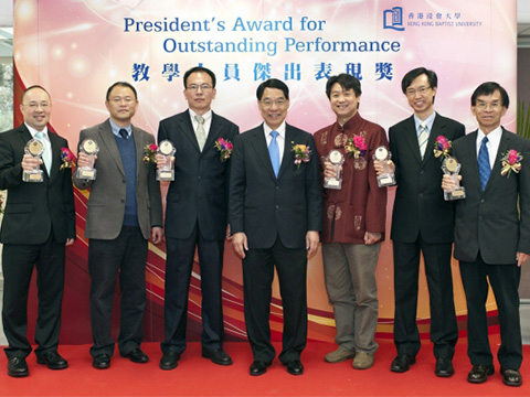 HKBU presents Long Service Award and President\'s Award for Outstanding Performance at 59th Founders\' Day Thanksgiving Service