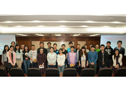 Research Experience Sharing Talk on Overseas Attachment