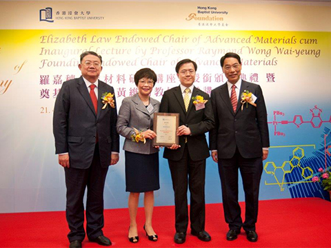HKBU confers title of Founding Endowed Chair of Elizabeth Law Endowed Chair of Advanced Materials on Professor Raymond Wong